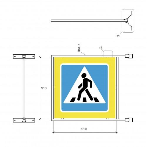 Кронштейн для крепления дорожного знака 5.19 на стойку-опору