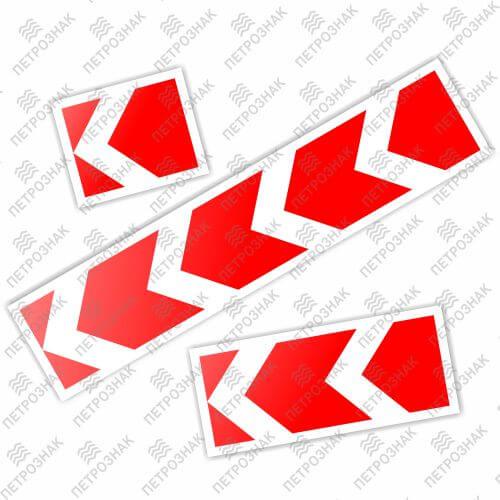 Дорожный знак 1.34.2 - Направление поворота