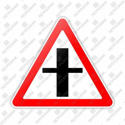 Дорожный знак 2.3.1 - Пересечение со второстепенной дорогой