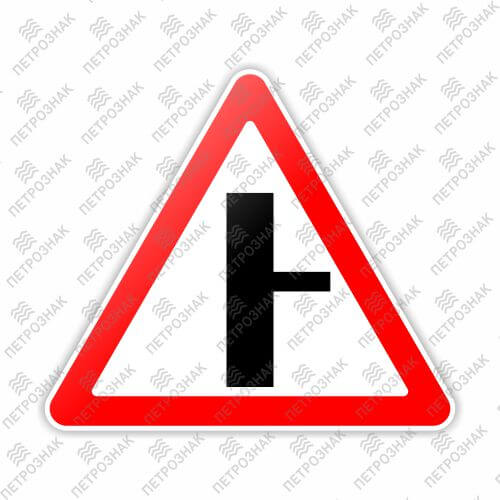 Дорожный знак 2.3.2 - Примыкание второстепенной дороги