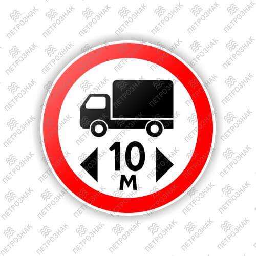 """Дорожный знак 3.15 """"Ограничение длины"""" ГОСТ 32945-2014 типоразмер 4"""