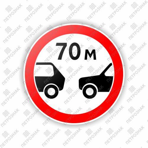 Дорожный знак 3.16 - Ограничение минимальной дистанции