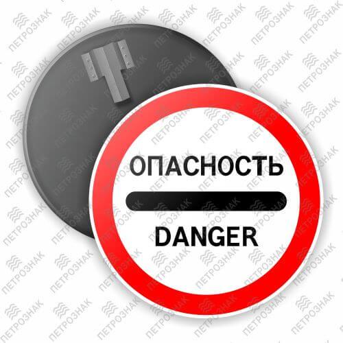 Дорожный знак 3.17.2 - Опасность
