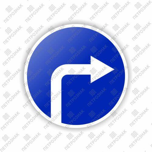 """Дорожный знак 4.1.2 """"Движение направо"""" ГОСТ Р 52290-2004 типоразмер II"""