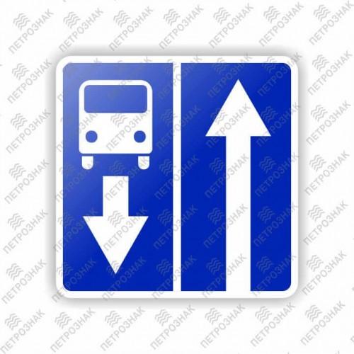 """Дорожный знак 5.11.1 """"Дорога с полосой для маршрутных транспортных средств"""" ГОСТ Р 52290-2004 типоразмер II"""