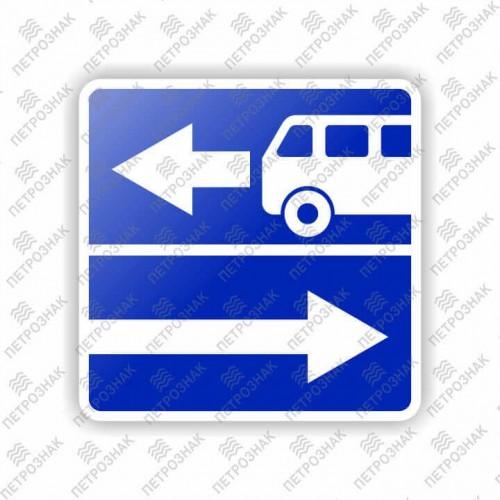 """Дорожный знак 5.13.1 """"Выезд на дорогу с полосой для маршрутных транспортных средств"""" ГОСТ Р 52290-2004 типоразмер III"""