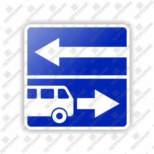 """Дорожный знак 5.13.2 """"Выезд на дорогу с полосой для маршрутных транспортных средств"""" ГОСТ Р 52290-2004 типоразмер III"""