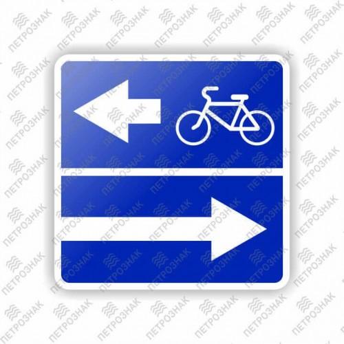 """Дорожный знак 5.13.3 """"Выезд на дорогу с полосой для велосипедистов"""" ГОСТ Р 52290-2004 типоразмер III"""