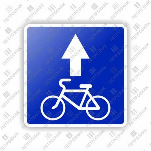 """Дорожный знак 5.14.2 """"Полоса для велосипедистов"""" ГОСТ 32945-2014 типоразмер 2"""