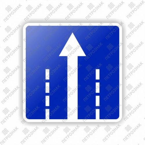 """Дорожный знак 5.15.2 """"Направления движения по полосе"""" ГОСТ Р 52290-2004 типоразмер III"""