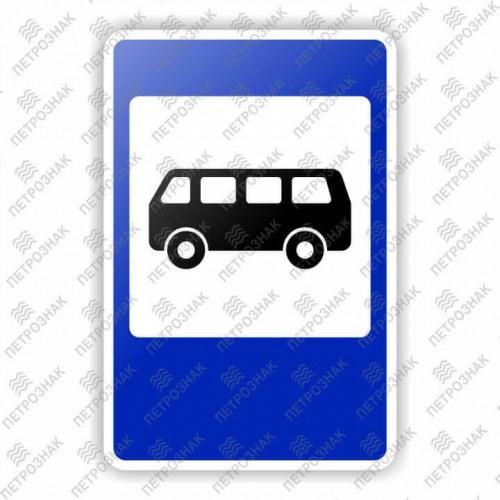 """Дорожный знак 5.16 """"Место остановки автобуса и троллейбуса"""" ГОСТ 32945-2014 типоразмер 2"""