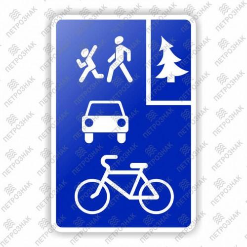 """Дорожный знак 5.39 """"Велосипедная зона"""" ГОСТ 32945-2014 типоразмер 2"""