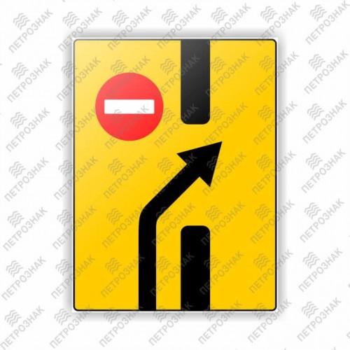"""Дорожный знак 6.19.2 """"Предварительный указатель перестроения на другую проезжую часть"""" ГОСТ 32945-2014 типоразмер 4"""