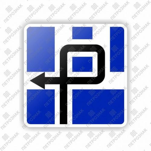 """Дорожный знак 6.9.3 """"Схема движения"""" ГОСТ 32945-2014 типоразмер 5"""