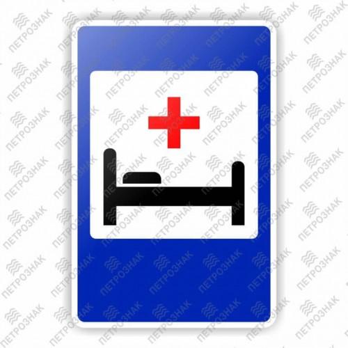 "Дорожный знак 7.2 ""Больница"" ГОСТ 32945-2014 типоразмер 2"