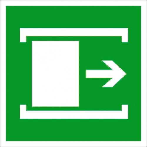 Знак Фотолюминесцентный E20, ГОСТ