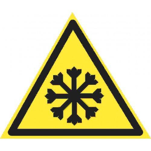 Знак фотолюминесцентный W17, ГОСТ
