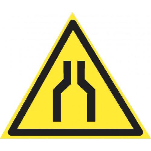 Знак фотолюминесцентный W30, ГОСТ