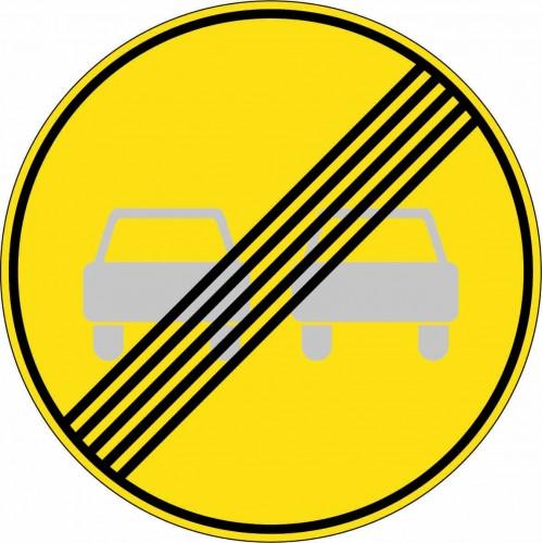 Временный дорожный знак 3.21 - Конец зоны запрещения обгона