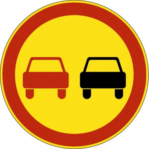 Временный дорожный знак 3.20 - Обгон запрещен