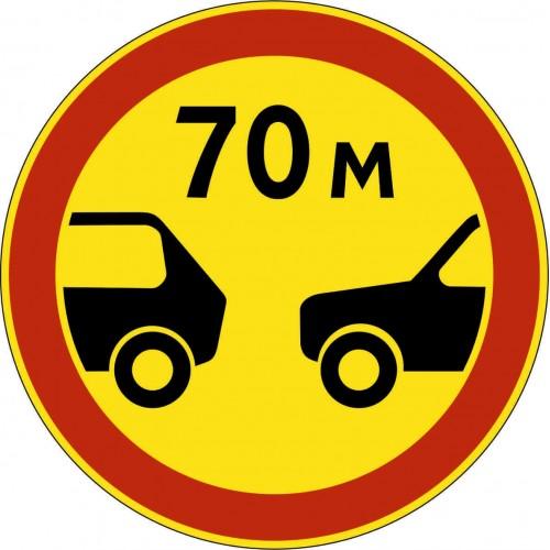 Временный дорожный знак 3.16 - Ограничение минимальной дистанции