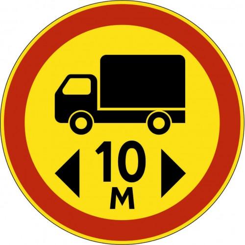 Временный дорожный знак 3.15 - Ограничение длины