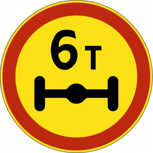 Временный дорожный знак 3.12 - Ограничение массы, приходящейся на ось транспортного средства