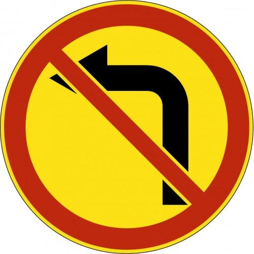 Временный дорожный знак 3.18.2 - Поворот налево запрещен
