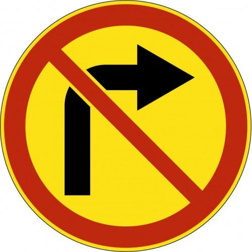 Временный дорожный знак 3.18.1 - Поворот направо запрещен