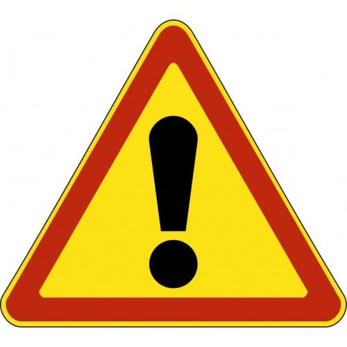 Временный предупреждающий Дорожный знак 1.33 - Прочие опасности