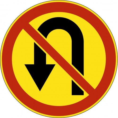 Временный дорожный знак 3.19 - Разворот запрещен