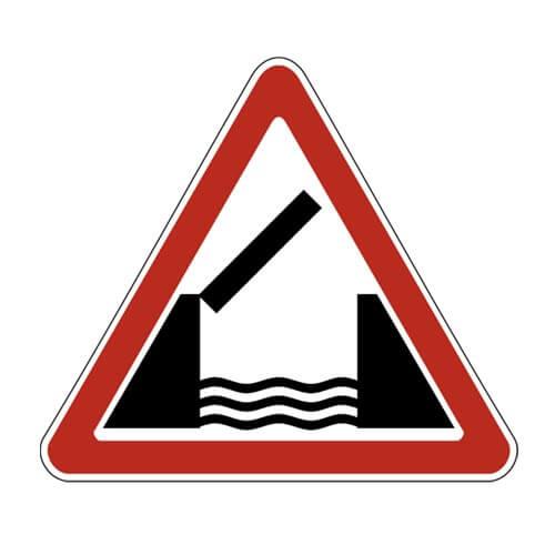 Дорожный знак 1.9 - Разводной мост
