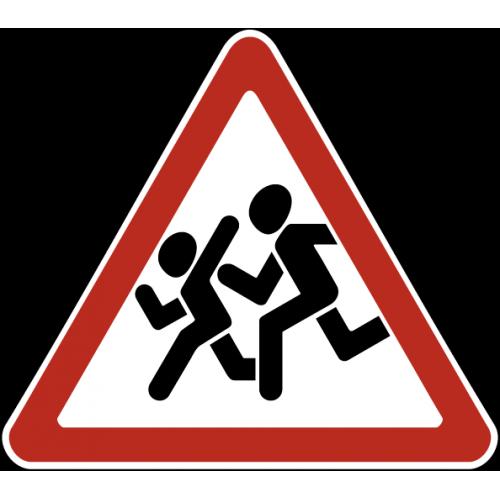 Дорожный знак 1.23 - Дети