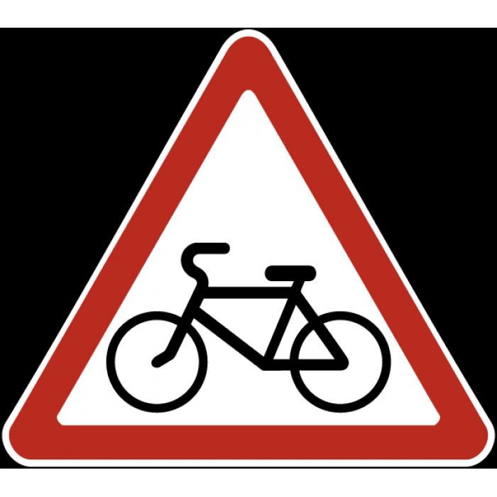 путь с запрещающим знаком