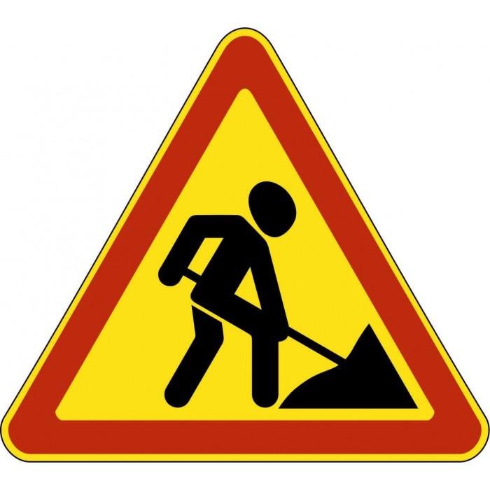 знак дорожный 1.25 фото