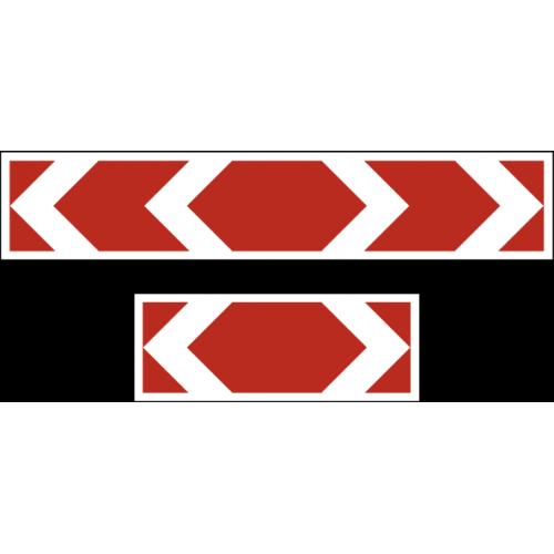 Дорожный знак 1.34.3 - Направление поворота