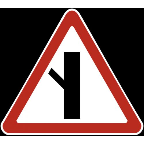 Дорожный знак 2.3.5 - Примыкание второстепенной дороги