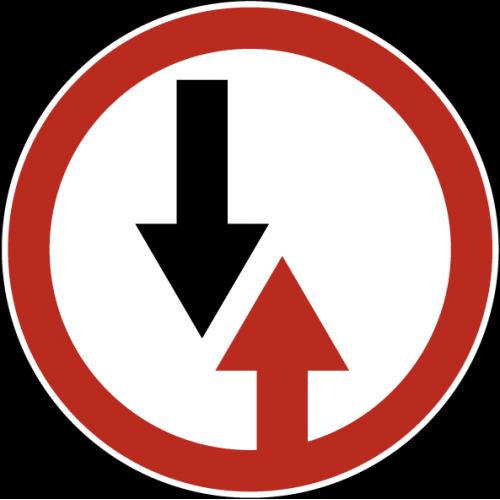 Дорожный знак 2.6 - Преимущество встречного движения