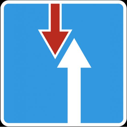 Дорожный знак 2.7 - Преимущество перед встречным  движением
