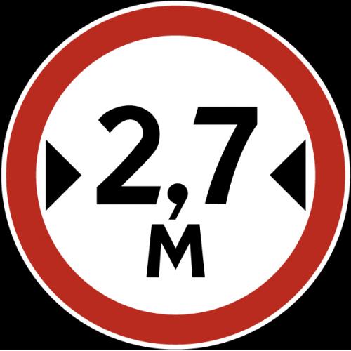 Дорожный знак 3.14 - Ограничение ширины