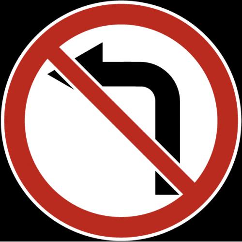 Дорожный знак 3.18.2 - Поворот налево запрещен