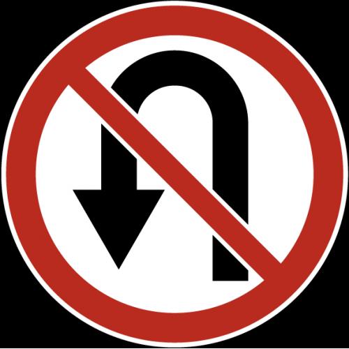 Дорожный знак 3.19 - Разворот запрещен