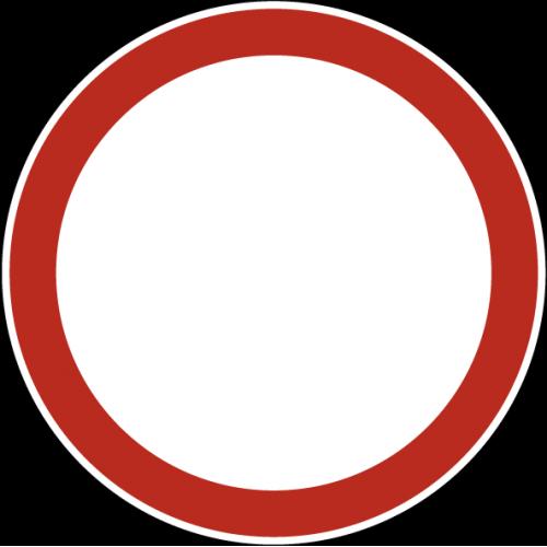 Дорожный знак 3.2 - Движение запрещено