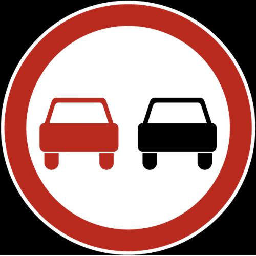 Дорожный знак 3.20 - Обгон запрещен