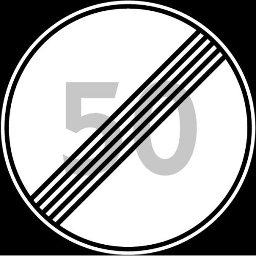 Дорожный знак 3.25 - Конец зоны ограничения максимальной скорости