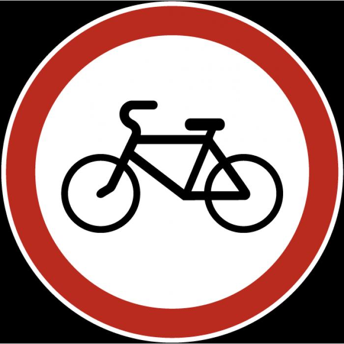 дорожный знак запрещено картинка
