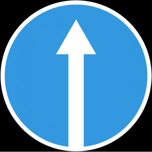 Дорожный знак 4.1.1 - Движение прямо