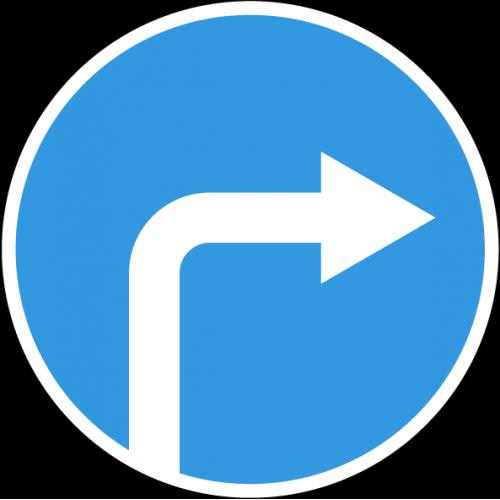 Дорожный знак 4.1.2 - Движение направо