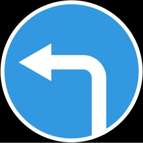 Дорожный знак 4.1.3 - Движение налево