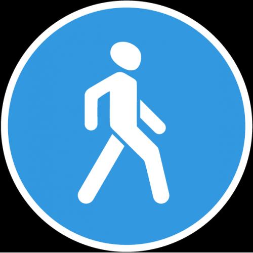 Дорожный знак 4.5.1 - Пешеходная дорожка